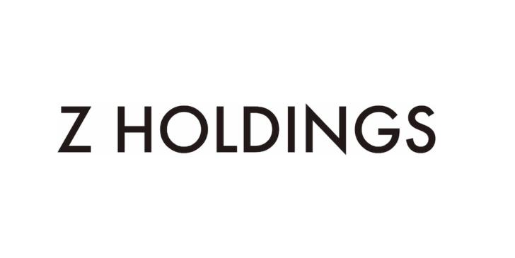Zホールディングスのロゴ