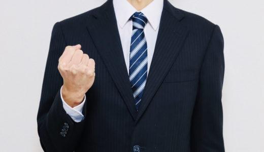 【職業を一覧表で紹介】あなたに合った仕事を見つけよう!