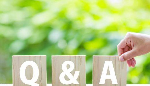 退職交渉に関するQ&A【一般的な期間は?メールで伝えてもいい?】