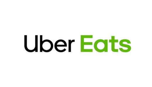 Uber Eats(ウーバーイーツ)とは?料金や仕組みについて徹底解説