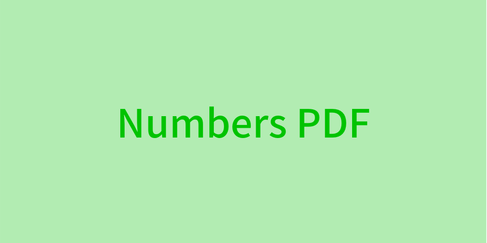 NumbersをPDFに変換する方法