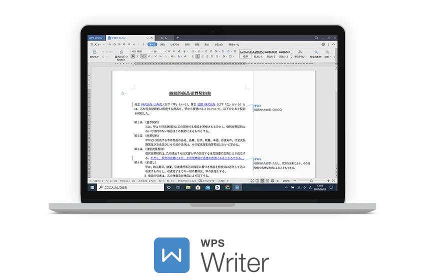 WPS Writer