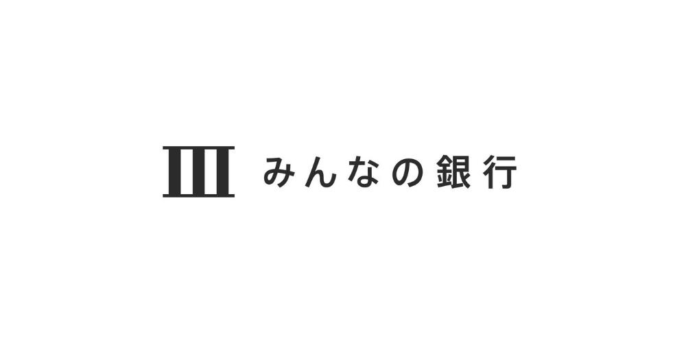 みんなの銀行のロゴ